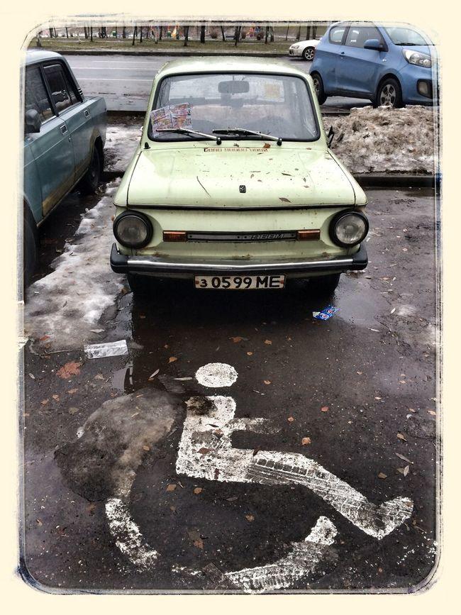 Бибирево Parking запорожец Oldcars Russia россия Bibirevo
