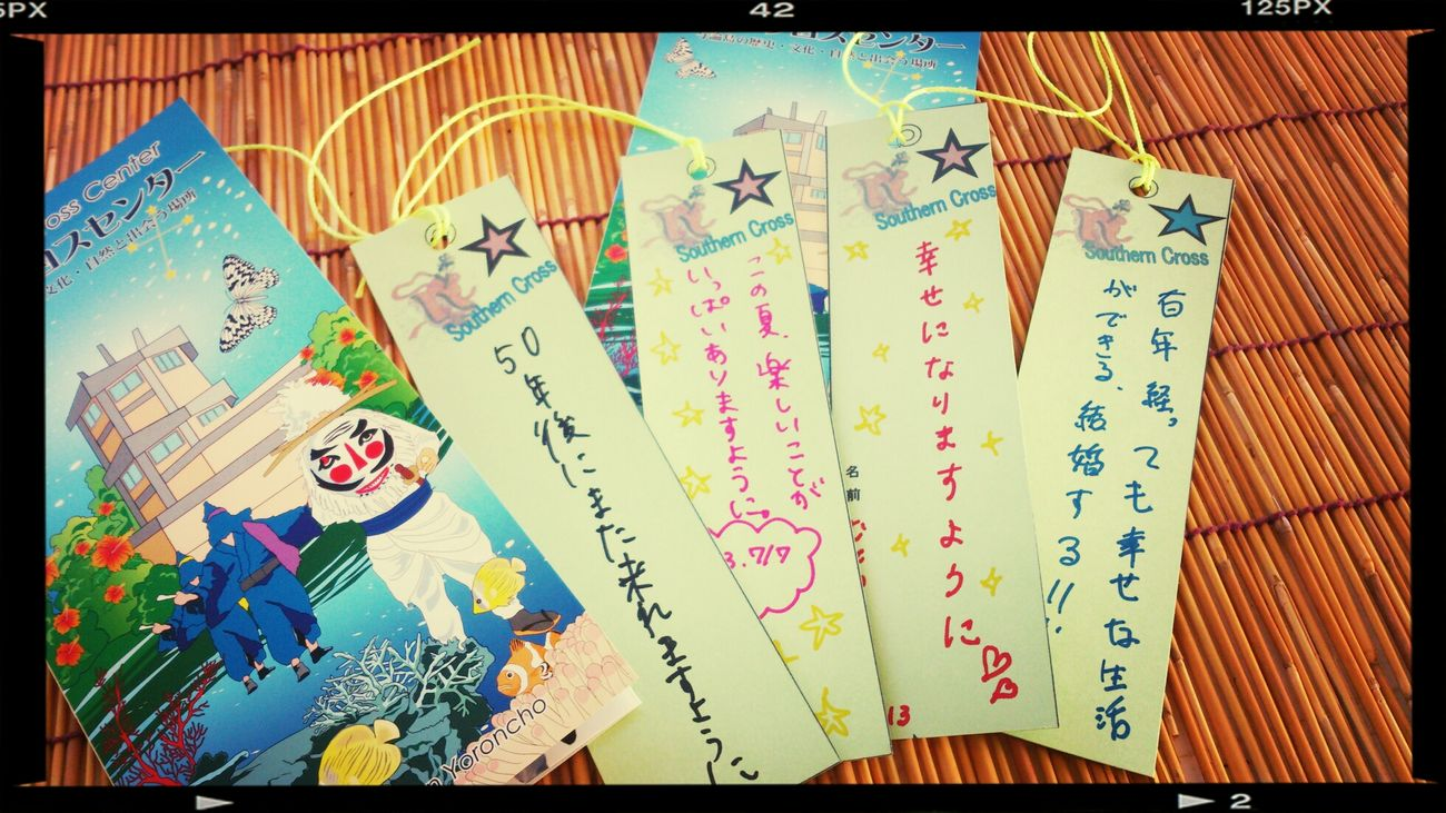 ☆2013/7/7☆