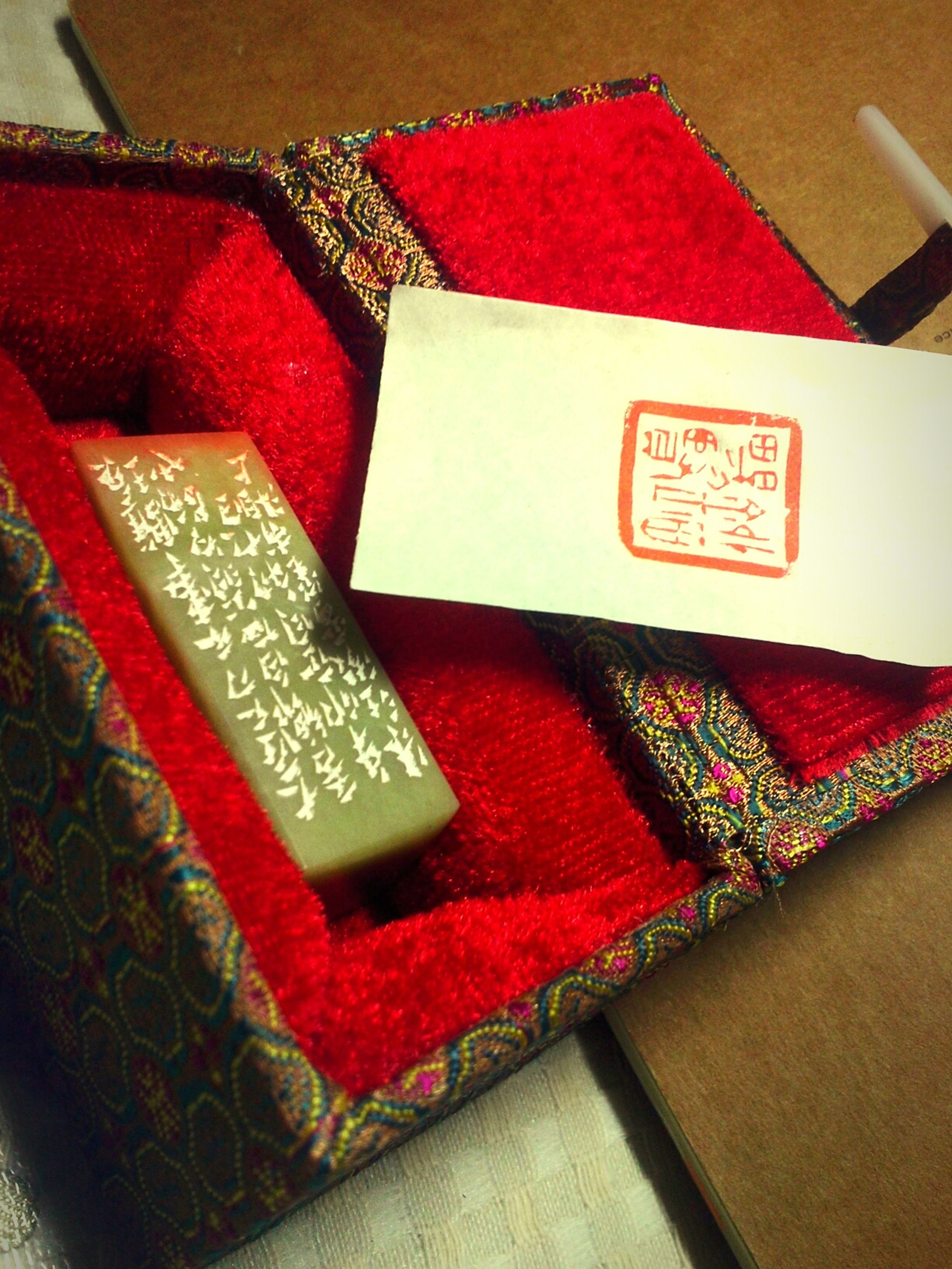 Hand-made sael. My name on it!!Red Day Gift Indoors  High Angle View No People Close-up Envelope Chinese Troditional