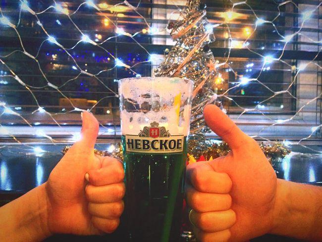 Beer LOL Happy New Year ?