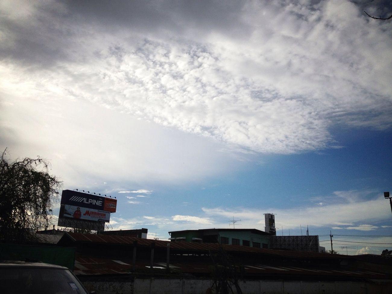 me like the sky.