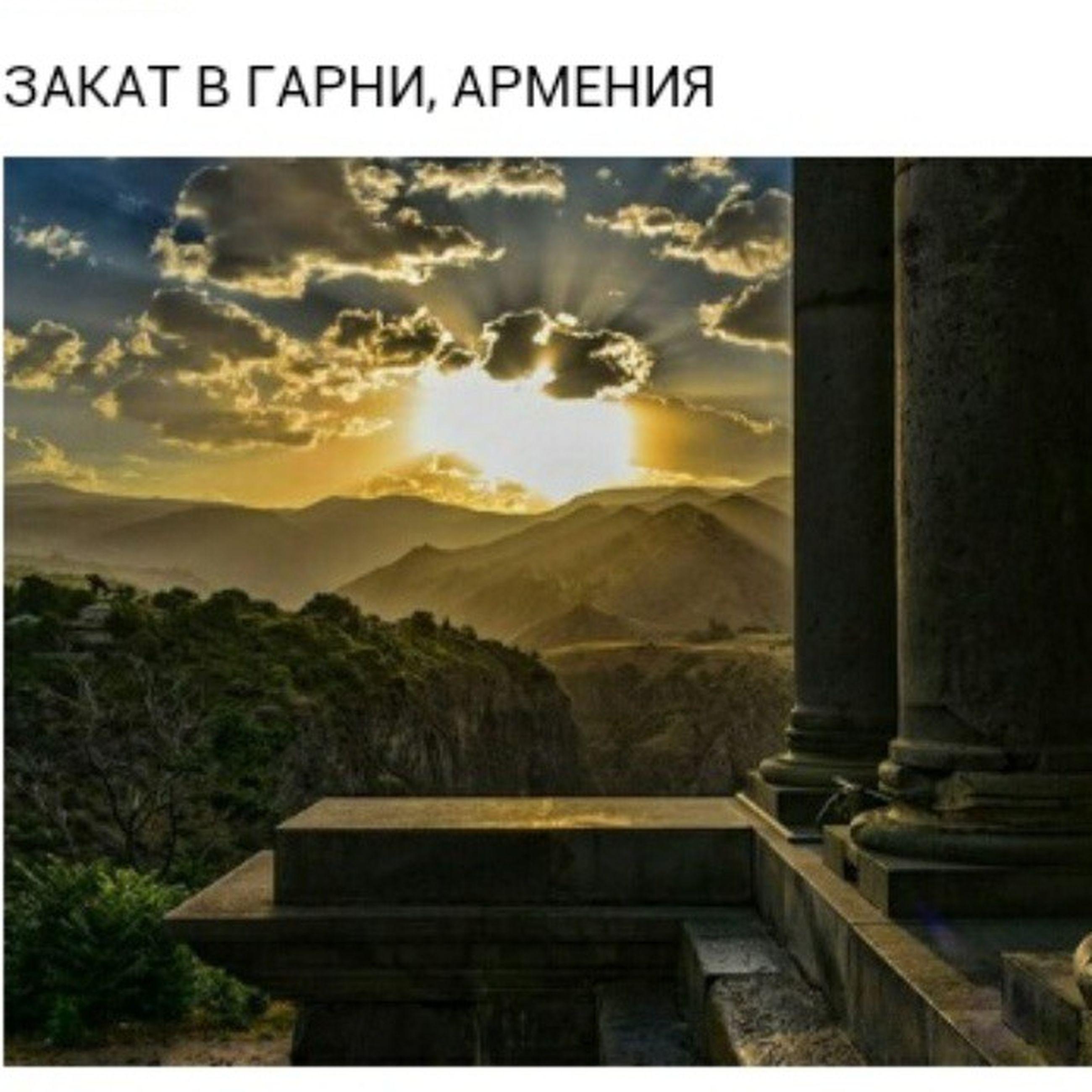 mountain, sky, sunset, mountain range, cloud - sky, scenics, built structure, architecture, tranquility, beauty in nature, tranquil scene, nature, cloud, landscape, sunlight, travel destinations, history, tourism, outdoors, orange color