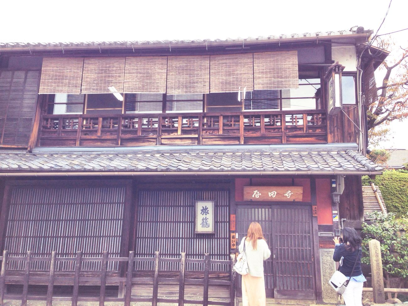 Historical Monument Terada-ya Port-inn Fushimi 坂本龍馬の寺田屋 Sakamoto Ryoma Kyoto, Japan