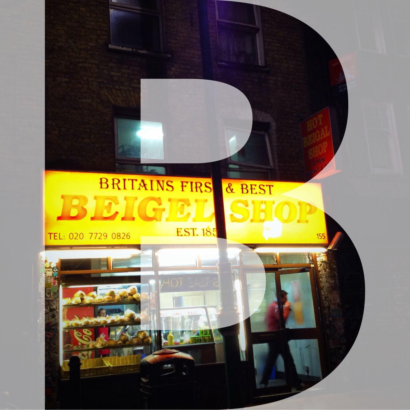 A-Z Of London Beigel on Brick Lane B
