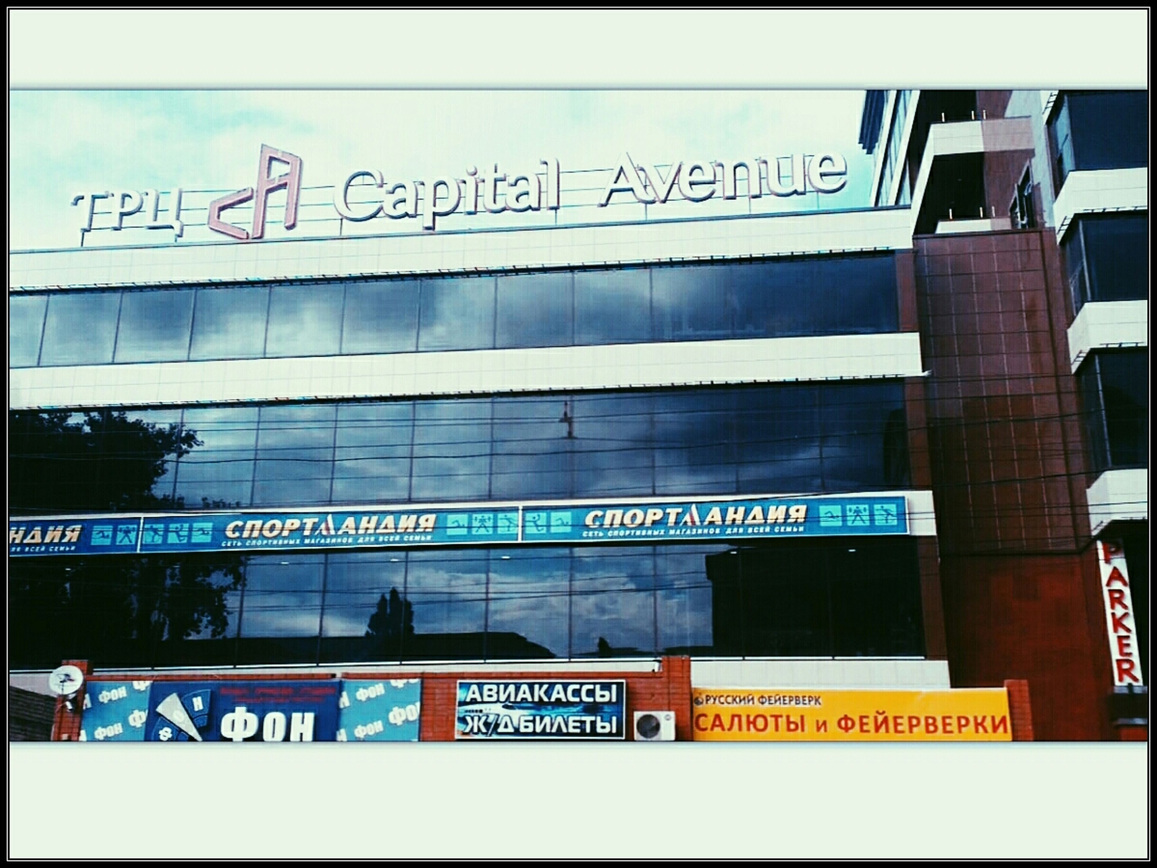text, western script, communication, information, capital letter, non-western script, information sign, transfer print, sign, built structure, auto post production filter, architecture, guidance, building exterior, arrow symbol, low angle view, city, directional sign, commercial sign, advertisement
