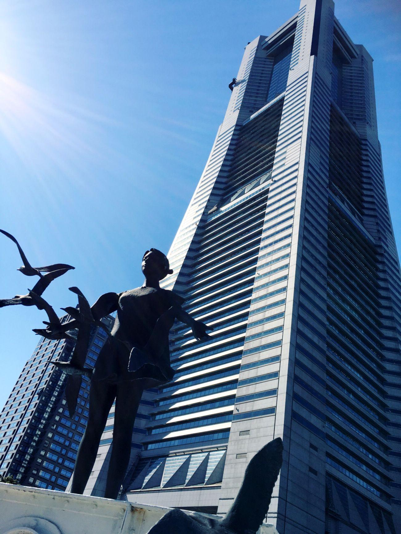 いいお天気 ご無沙汰してます のちほどゆっくりおじゃましますね! Sunny Day Landmarktower