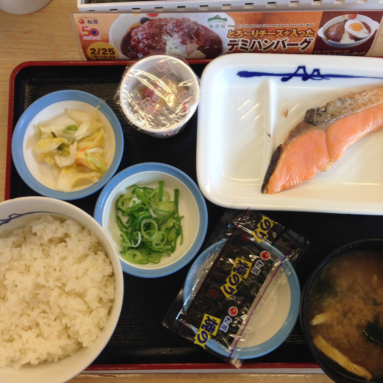 Typical Japanese breakfast. Breakfast Food Healthy Eating Japanese Foods Morning Natto Rice Sermon