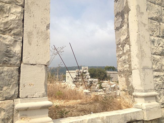 Looking Through ! Ruins Mountain Lebanon East Mediterranean