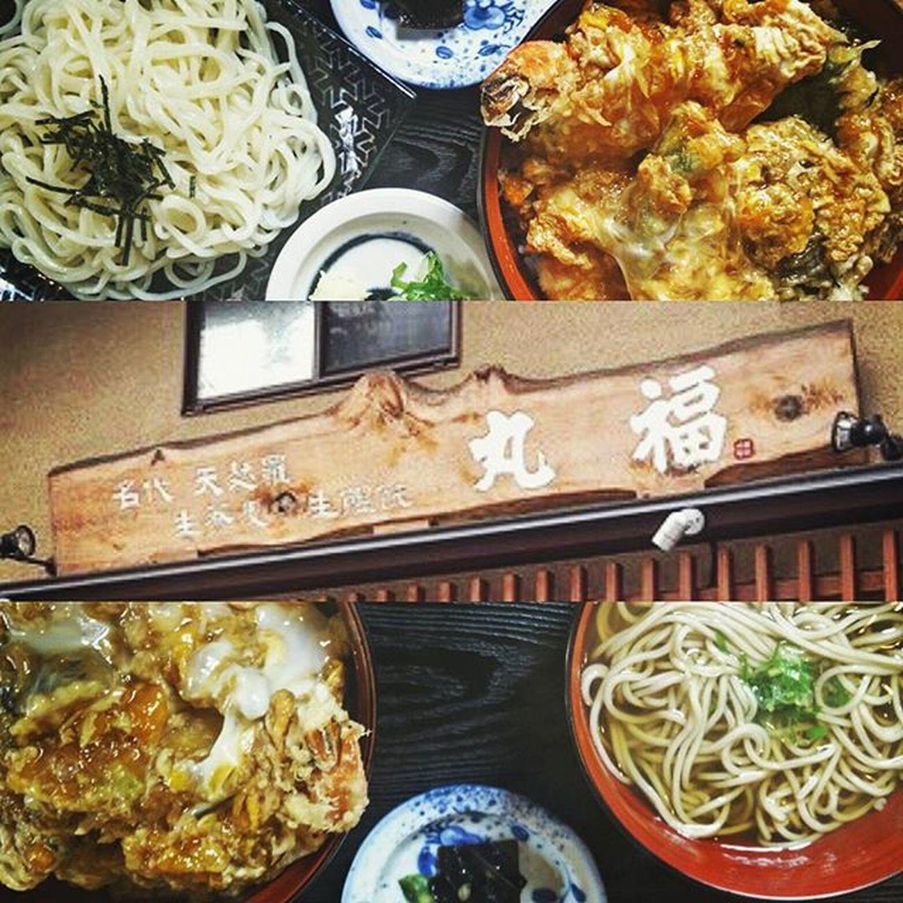 Marufuku cold udon, hot soba, & tempura donburi. 9 out of 10 Kyotostation Japan Foodgasm Udon Soba Donburi