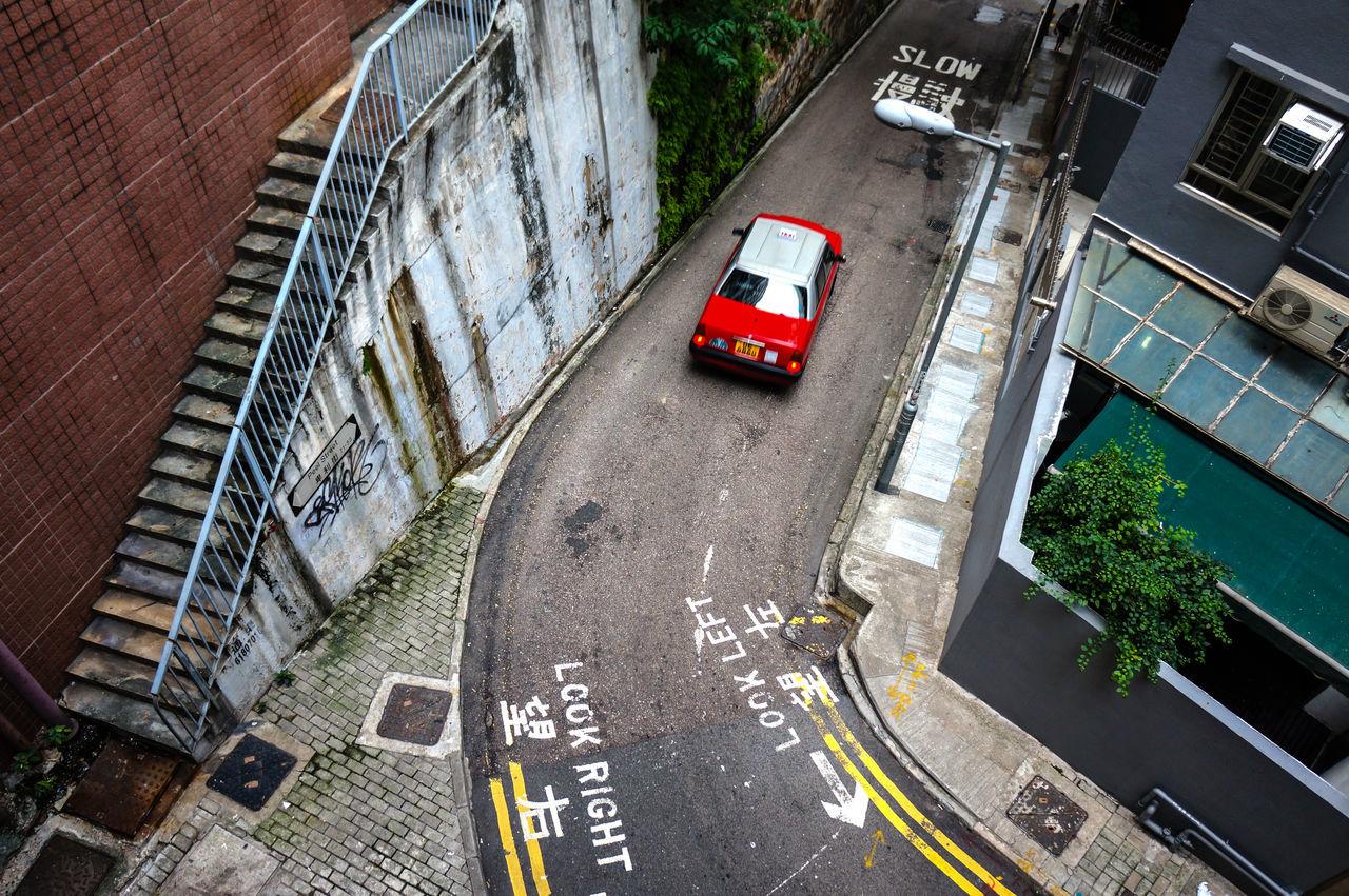 Beautiful stock photos of hong kong, Architecture, Building Exterior, Built Structure, Car