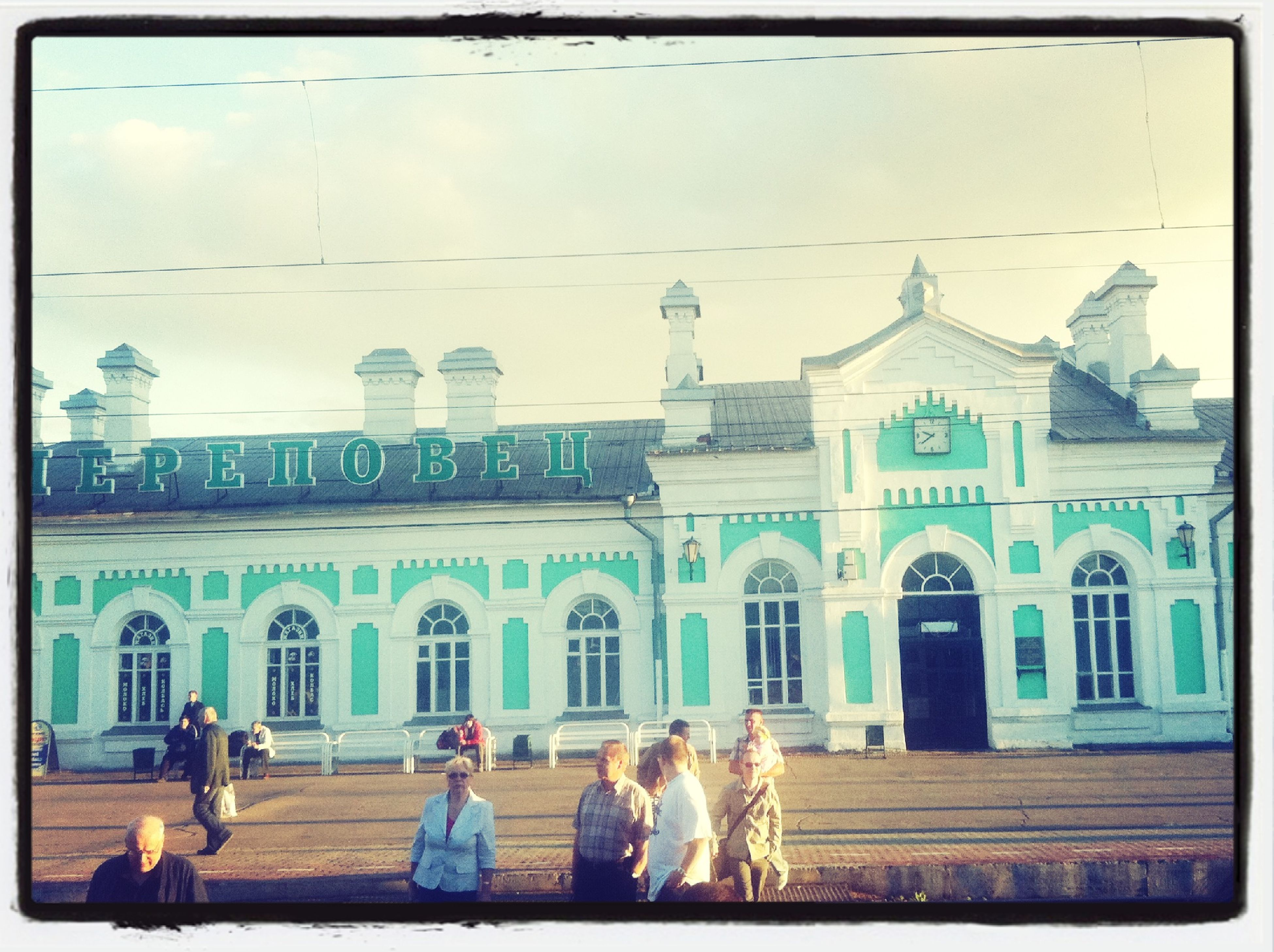 At Череповец  ж/д вокзал