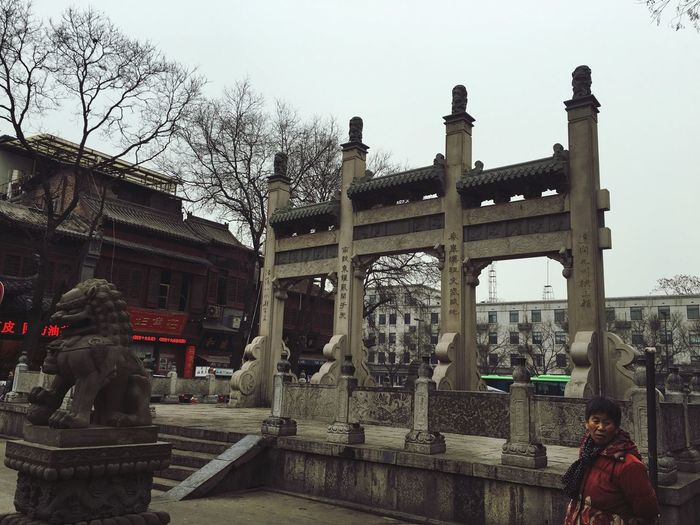 The old city Xian