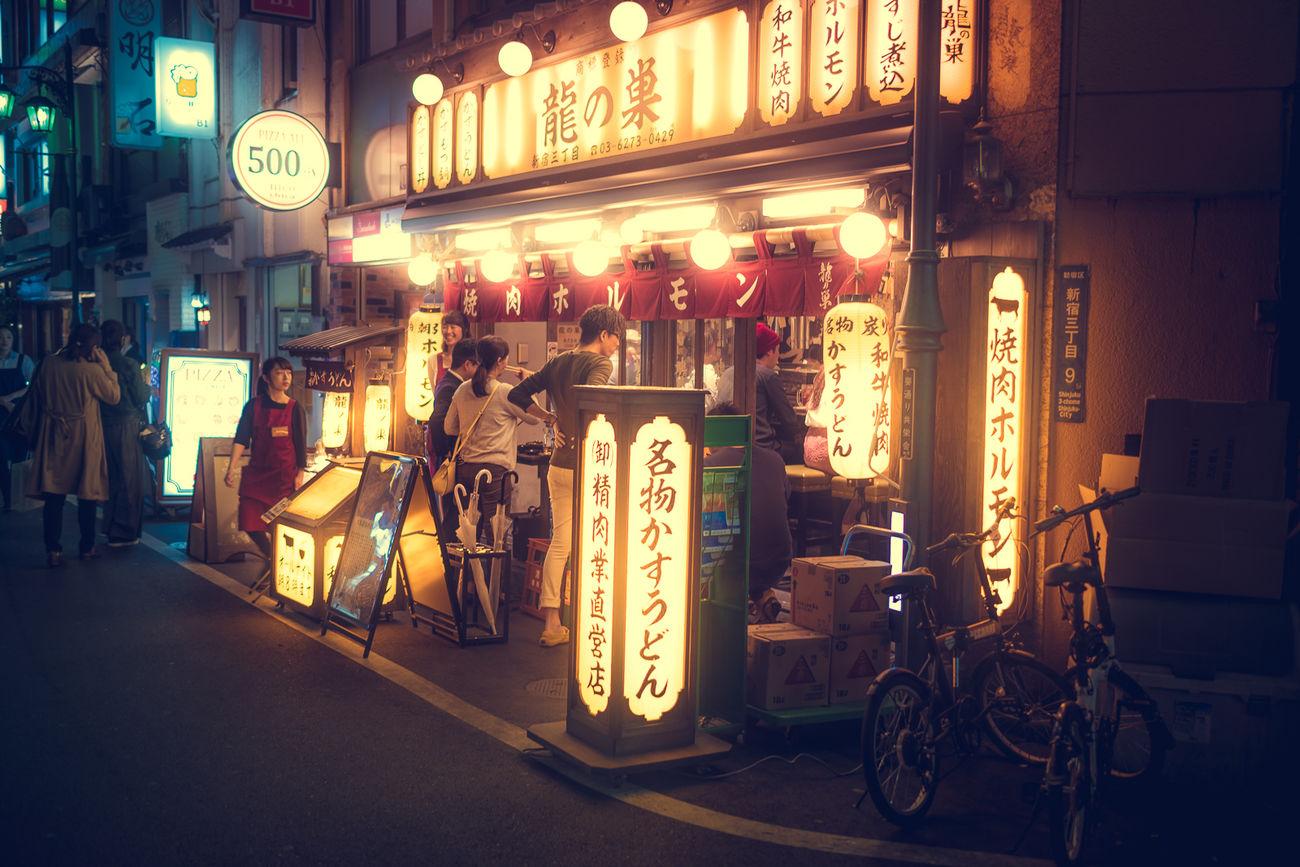 Tokyo Lights <3 Illuminated Night Store Bar - Drink Establishment Nightlife City Neon Outdoors The Week Of Eyeem EyeEm Of The Week Japan The Great Outdoors - 2017 EyeEm Awards EyeEm Best Edits EyeEm Best Shots Streetphotography Street Photography Nightphotography Night Lights Neon Lights Shibuya Shinjuku Retail  EyeEm Gallery EyeEmBestPics Eyeemphotography