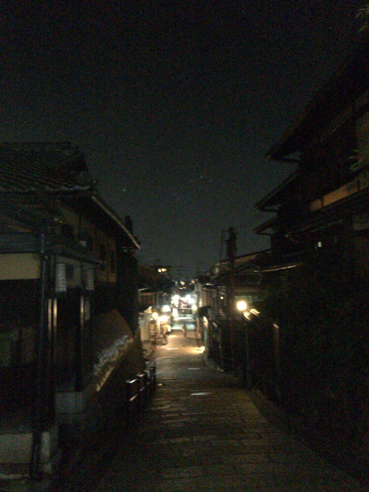 Kyoto NIght Lights Kyoto Japan Kyoto Way