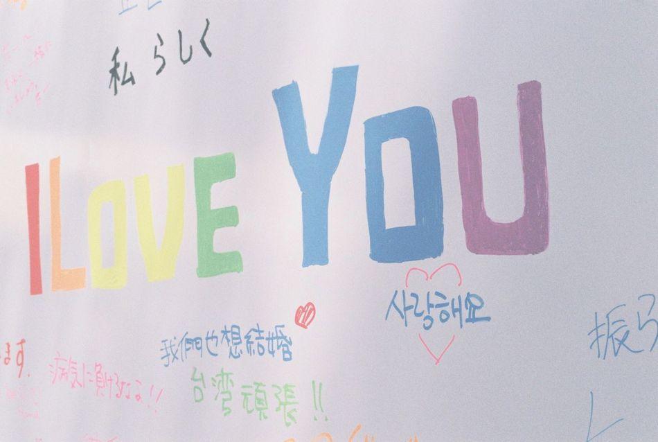 20160507 I Love You Tokyo Rainbow Pride 東京レインボープライド at Yoyogi Park 代々木公園 Tokyo,Japan 東京 日本 Lgbt Lgbt Pride Lgbtaiq Canon F-1 Film Photography 35mm Film セクマイ