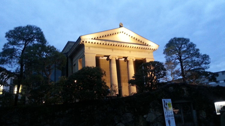 Ohara museum Museum Art Kurashiki Architecture