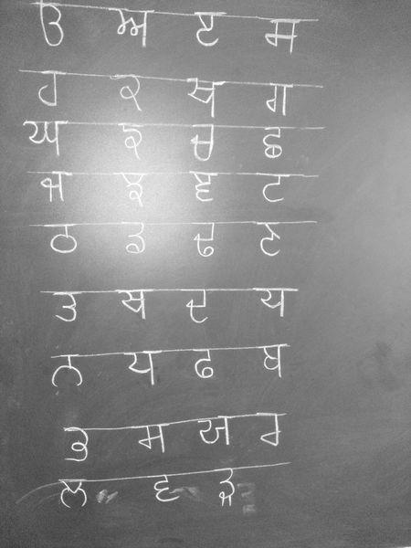 Punjabi Languages Classroom Study Chalk Board No People black board