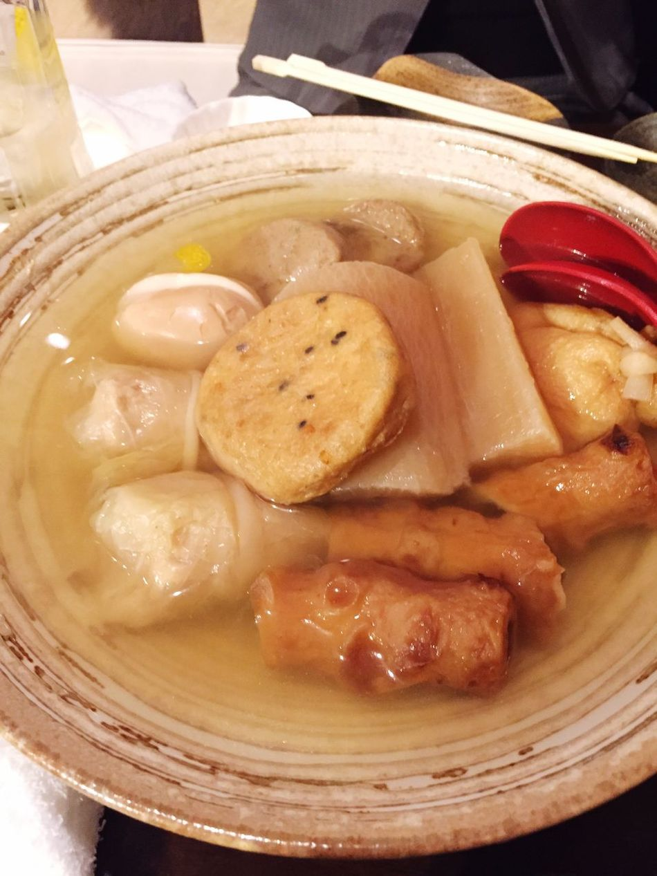 この時期、おでんは沁みますね。 Japanese Food Food Dinner おでん Japanesefood Japanese Style