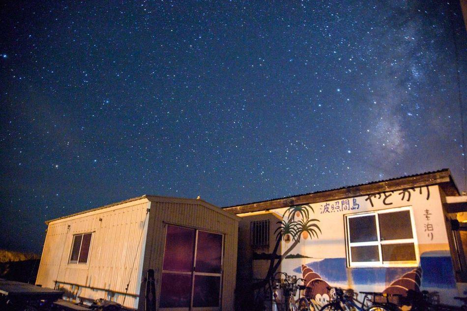 Stars Night Starry Sky Okinawa Japan Japan Photography Haterumajima 波照間 Hello World Skyhigh Fineday