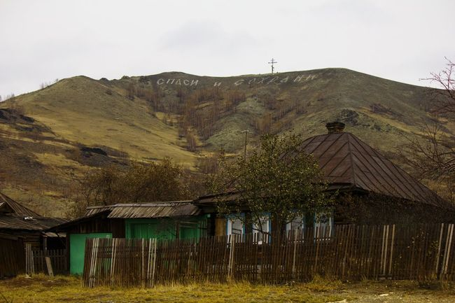 Russia Chelyabinsk Region Karabash Road Ural Ural Mountains Nature House And Montains House
