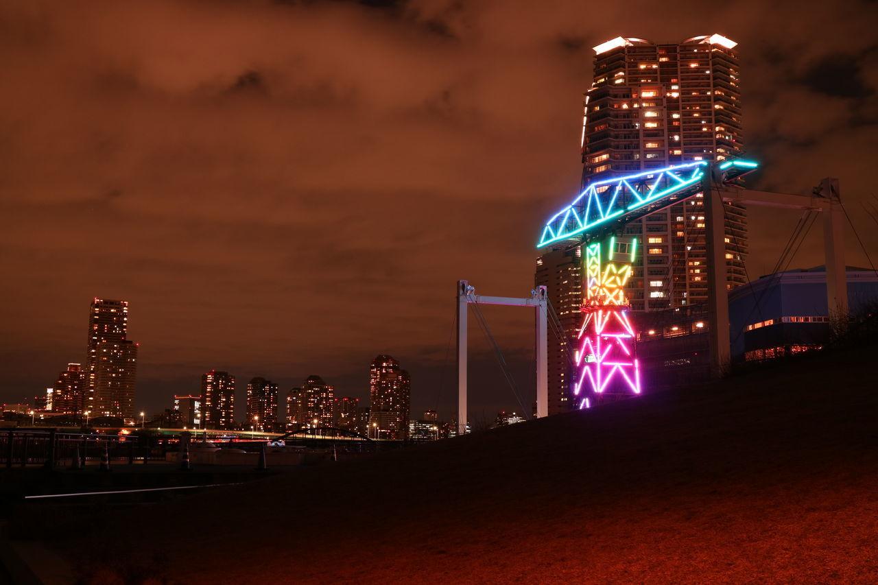 Bayside Bridge City Cityscapes Cloud Crane Japan Night Nightphotography Nightview Rainbow Sky Sunset Tokyo Toyosu Skyporn