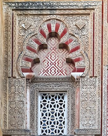 cordoba mosque Córdoba Mosque Córdoba Mosque Andalucía Heritage Architecture Ornate Day No People Bas Relief