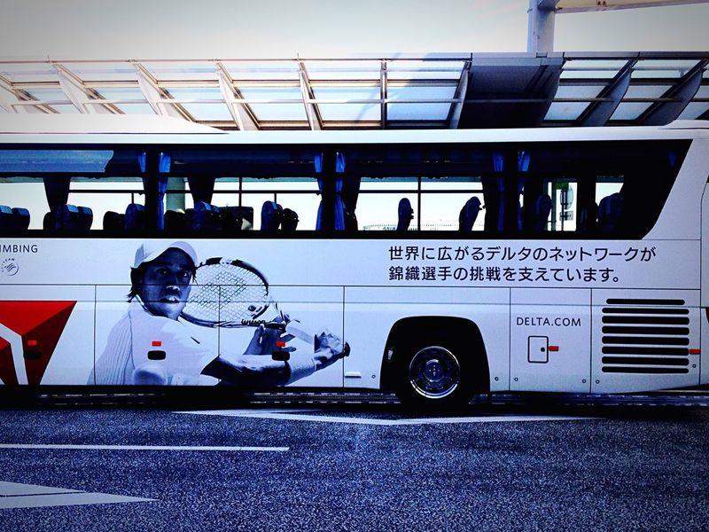 応援してます(^^)NARITAAIRPORTTAirporttBussNishikorii Tennis