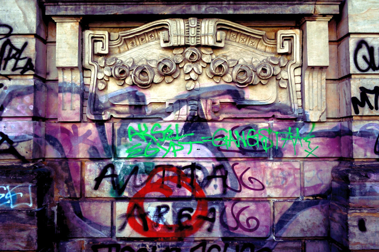 art and craft, graffiti, multi colored, architecture, built structure, no people, outdoors, day, close-up