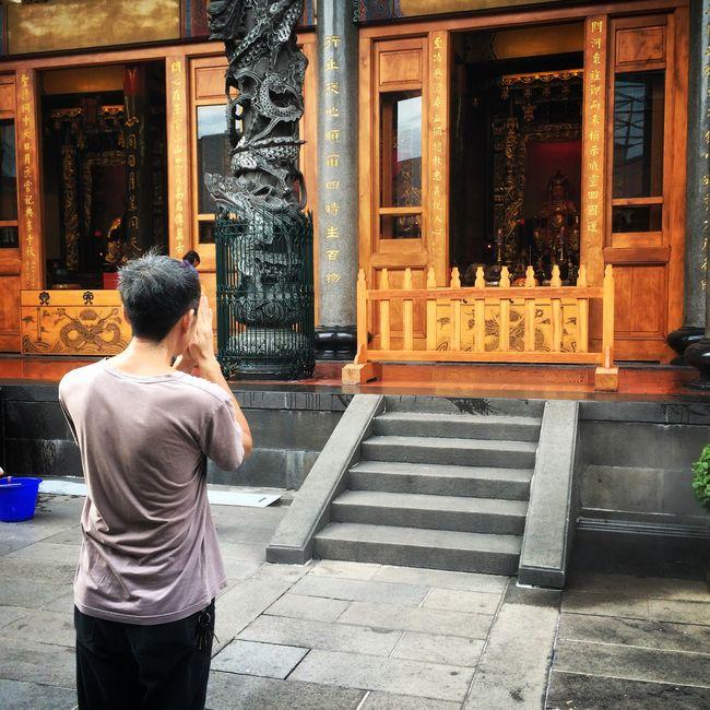 Taipei temples...