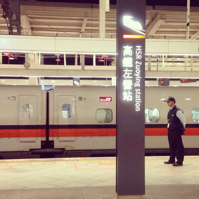 Bye Kaohsiung