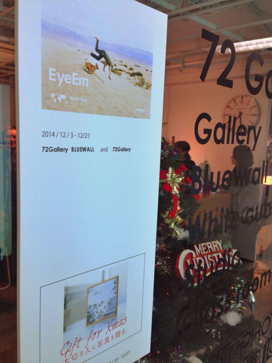 Enjoying Life Eyeem Happy ;)  今日から12/21まで、東京にて写真展( ̄^ ̄)ゞ The EyeEm World Tour ld Thanks To EyeEm Project 2014