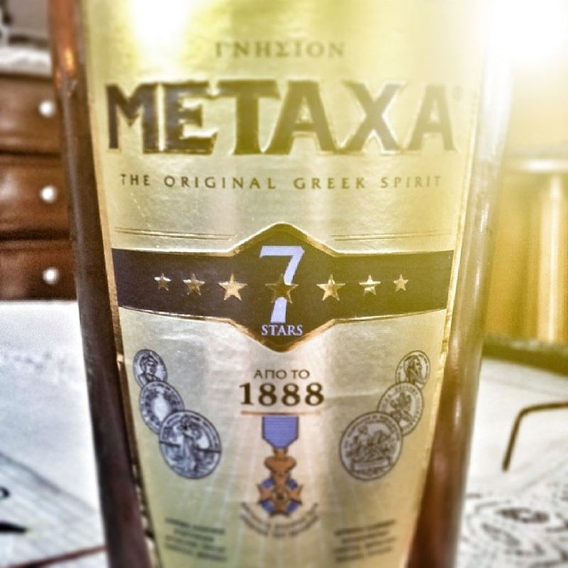 Metaxa Chill Daddybar Sun