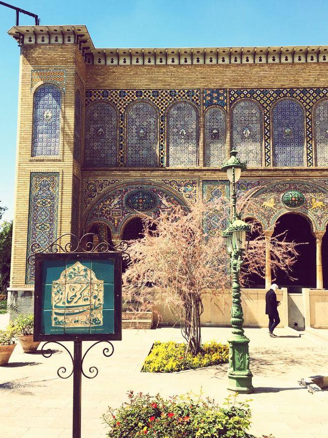 Iran♥ Iran Street Photography Palace Sunny Day Beautiful Tehran, Iran Golestan Palace