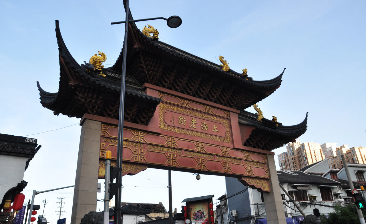 Low Angle View Of Historic Gate In City