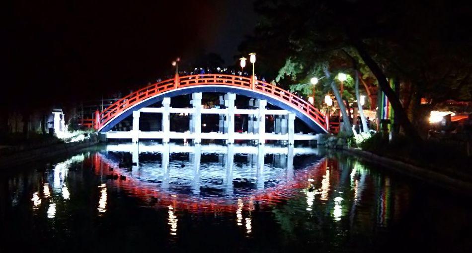 Newyeararoundtheworld Japanese Culture Japan Shrine Hatsumode