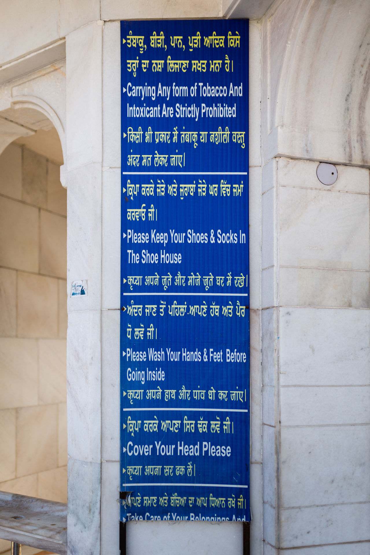 Information Board at the entry to the Golden Temple in Amritsar Amritsar Golden Golden Temple Information Information Sign No People Punjab Punjabi Rules Sikh Temple Temple Text Tourism Tourist Attraction  Travel Destinations