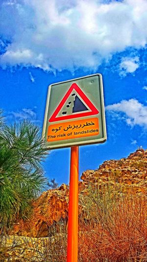 ⚠ Warning ⚠ The risk of landslides. Tableau Shīrāz Photography Sky Bluesky Sunny Landslides RISK Shiraz, Iran Tge Risk Of Landslides Danger Zone Clouds And Sky Iran Warning Sign Warning Art Hanging Out Taking Photos My City Shiraz Shirazzzzzz Traveling In Shiraz Sunday Hang Out Nice Day