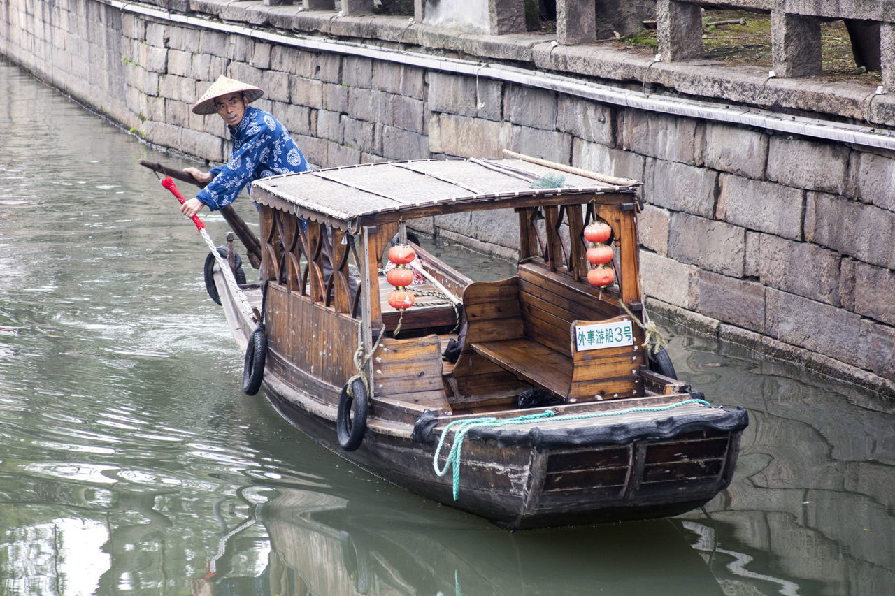 Boat Boatman Canal Canon EOS 5DS China China Beauty China Culture China Photos Ping Jiang Pingjiang PIngjiang Road Suzhou Suzhou China SUZHOU PINGJIANG ST Suzhou River Suzhou, China Tourism Tourism Destination Travel Destinations Venice Of The East Water Waterfront