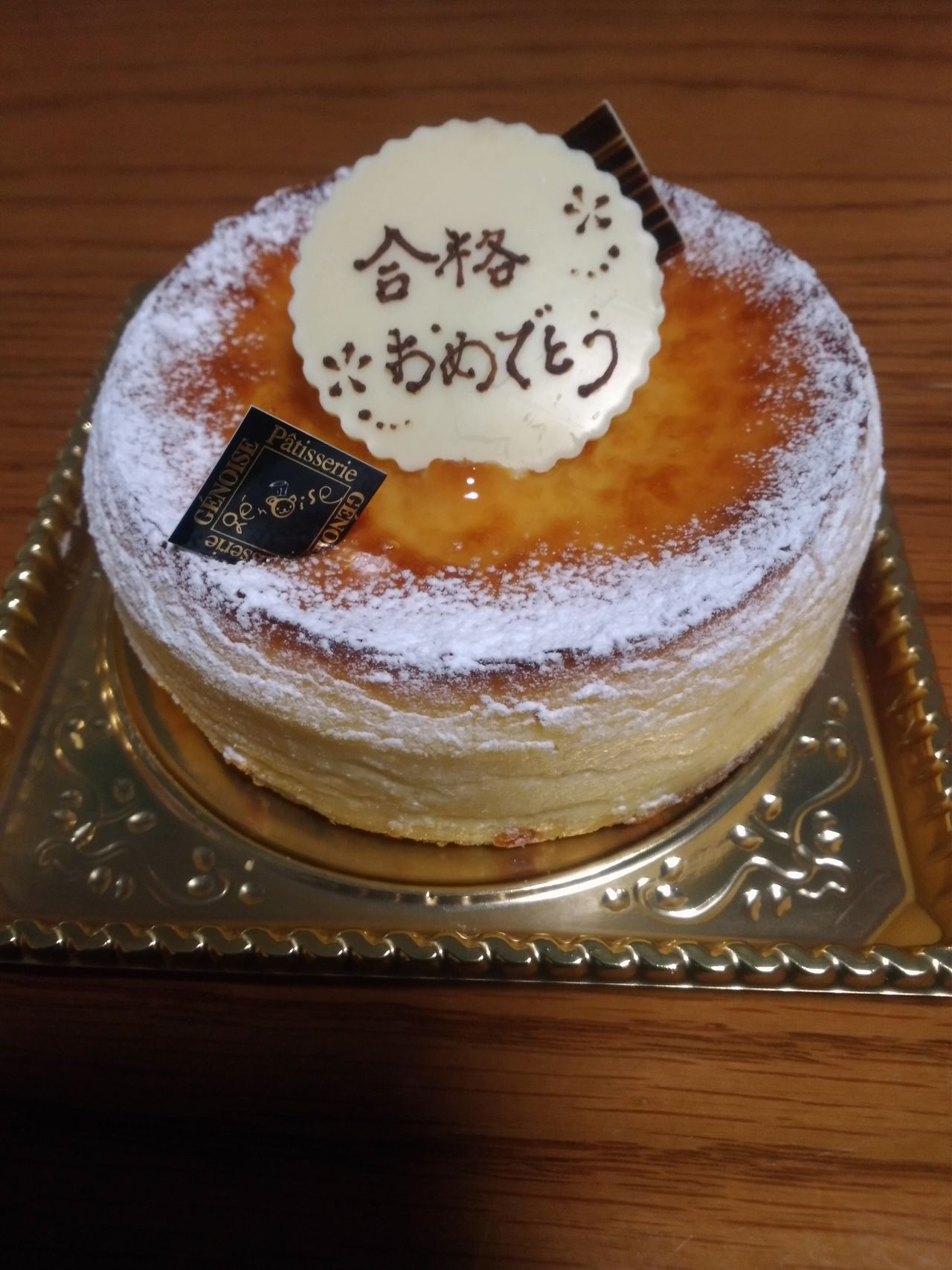 Dessert Japan 高崎市 群馬 群馬県 Asus Zenfone3 日本 Android Cheese Cake Cake ケーキ 合格祝 おめでとう