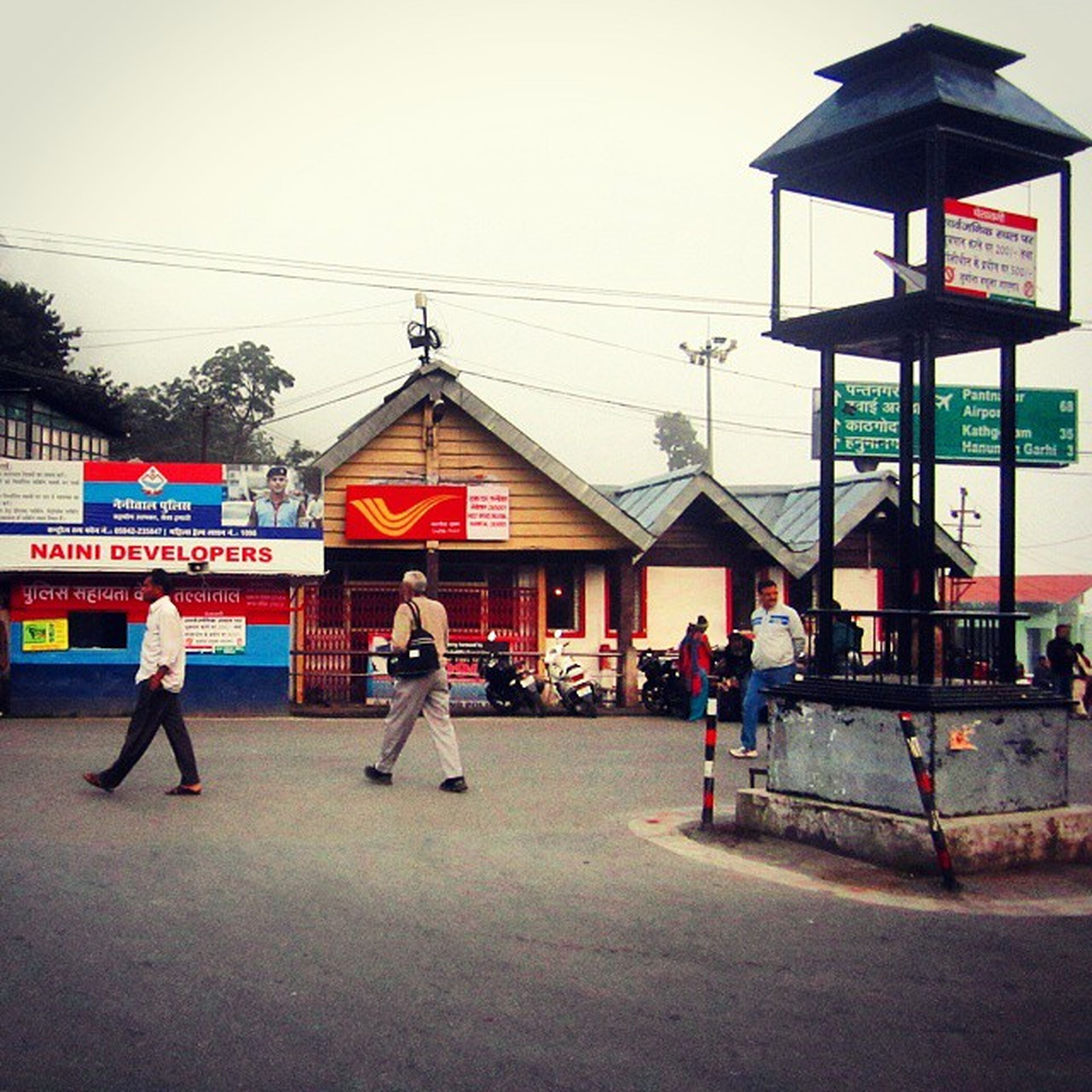 Entrance to the paradise ,Nainital Colorful Street Photography Simpleandpure Silence Instamood Instatravel Instagrammer BusyPeople Police Postoffice Hillstation Nainital City Mainentrance Trafficpost Clouds Abstract Random Walk Old Architecture English _soi Indiatravelgram IndiaPicturesincredibleIndia