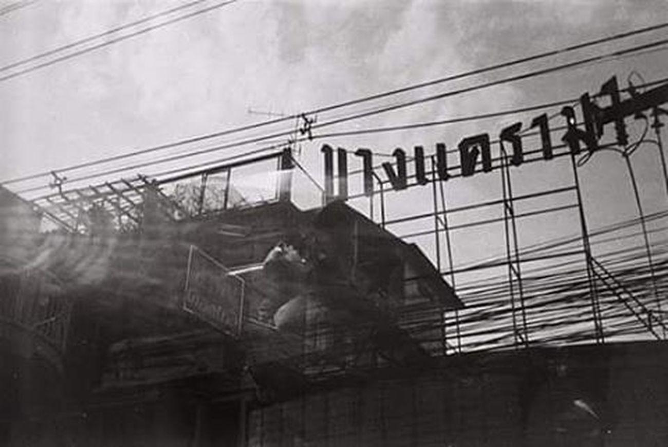 บางแครามา Oldcinema Smena8m Film Filmcamera Illfordfilm Illfordpan Illfordpan400 Blackandwhite Insta_thailand Instaphoto Photo Picstagram Filmstagram Thailand Beautiful_bangkok Bangkok Streetart Streetphotography