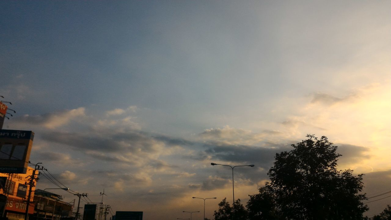 On the way home Sky No People Low Angle View Cloud - Sky Sunset Outdoors Nature Beauty In Nature Silhouette Sunset_collection On The Way Home Onthewayhome