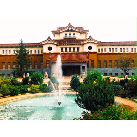 Yuzhno-Sakhalinsk Museum Hello World Nice Photo