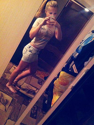 Miniskirt Favourite