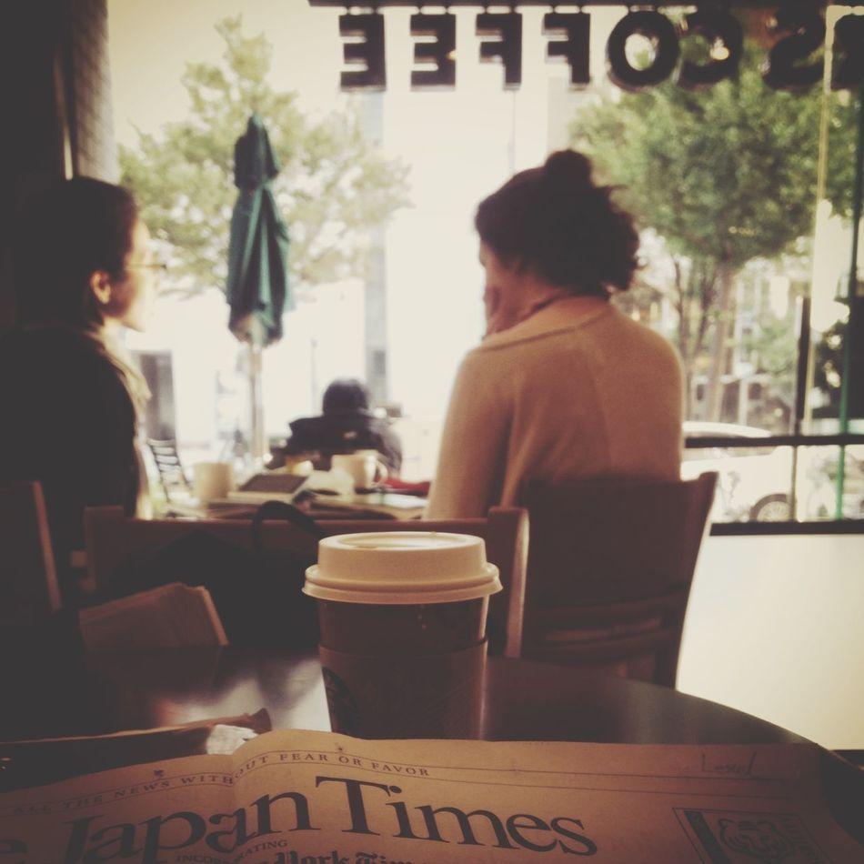 Starbucks Enjoying The Sun Coffee