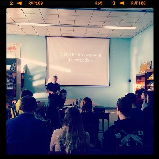 Визуальные языки в фотографии Novosibirsk Foto Seminar People Indoors