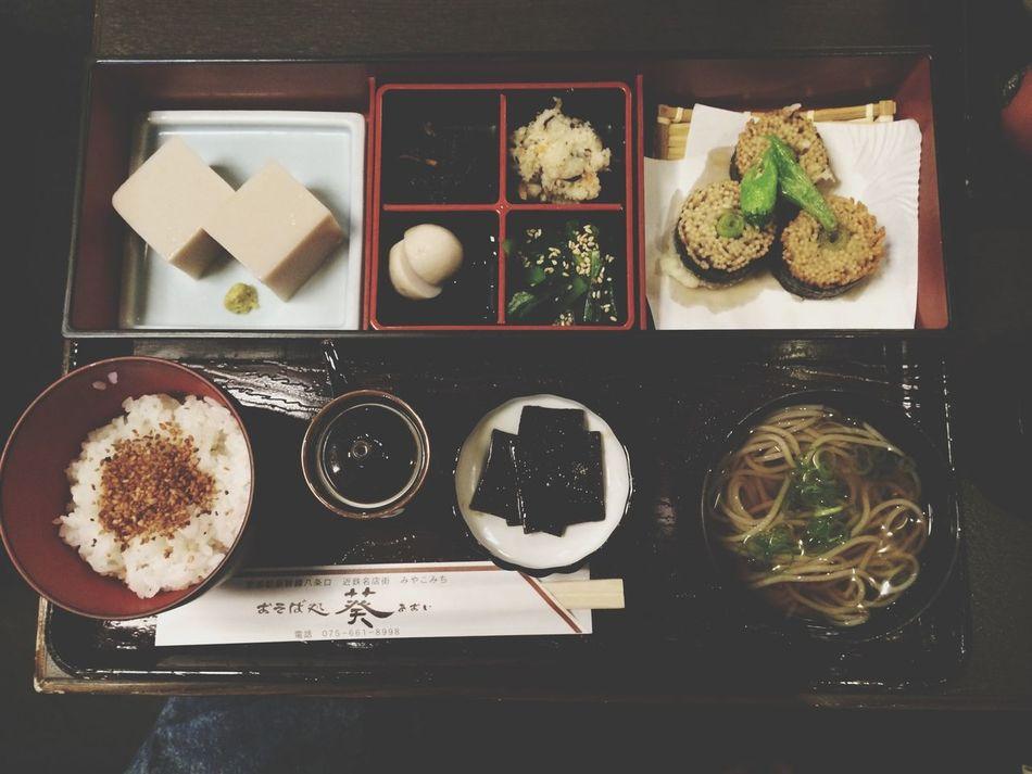 Japanese Food Traveling Enjoying A Meal Yummy
