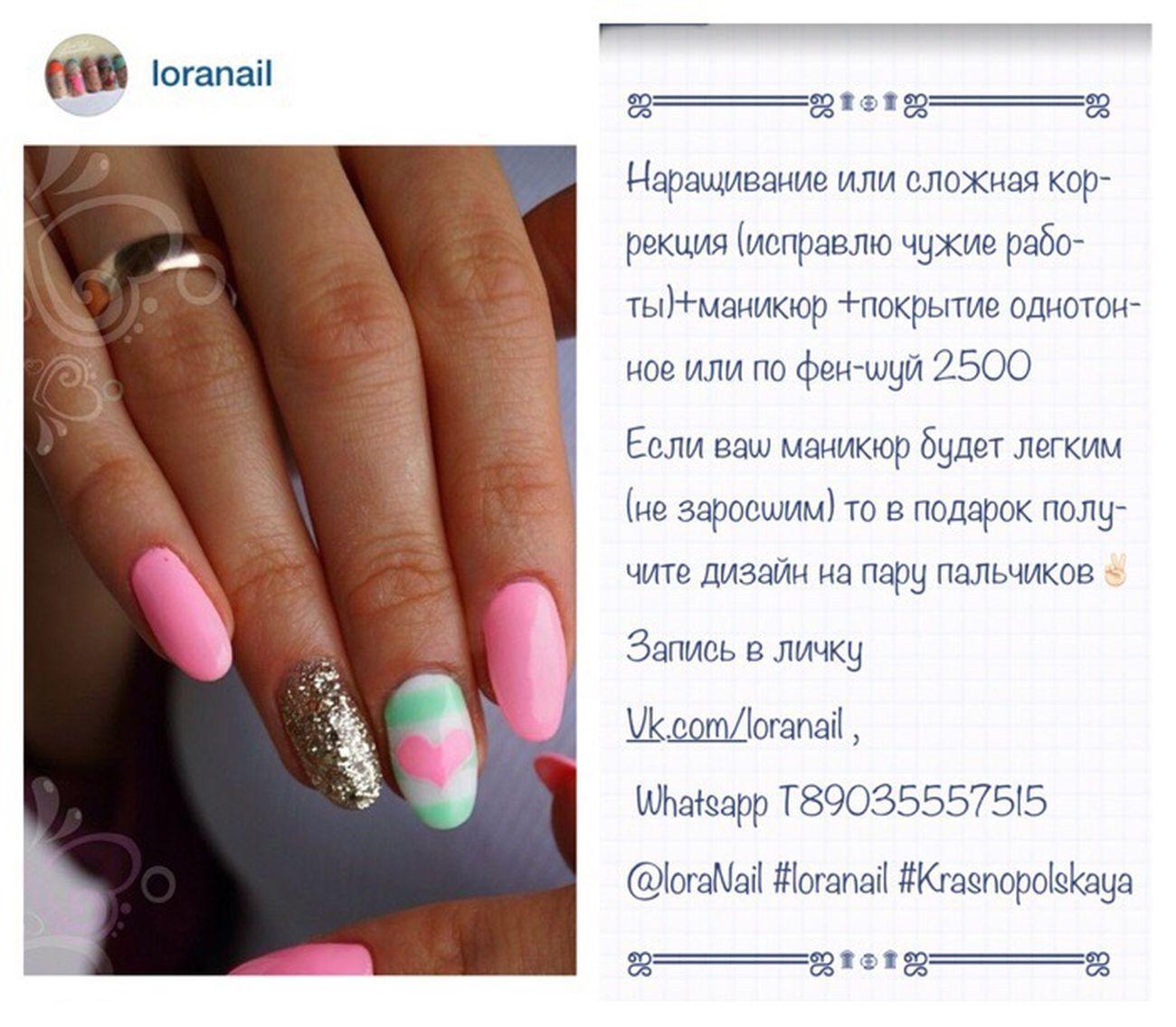 мытищи_комарова_2 мытищи Краснопольская ногти_мытищи