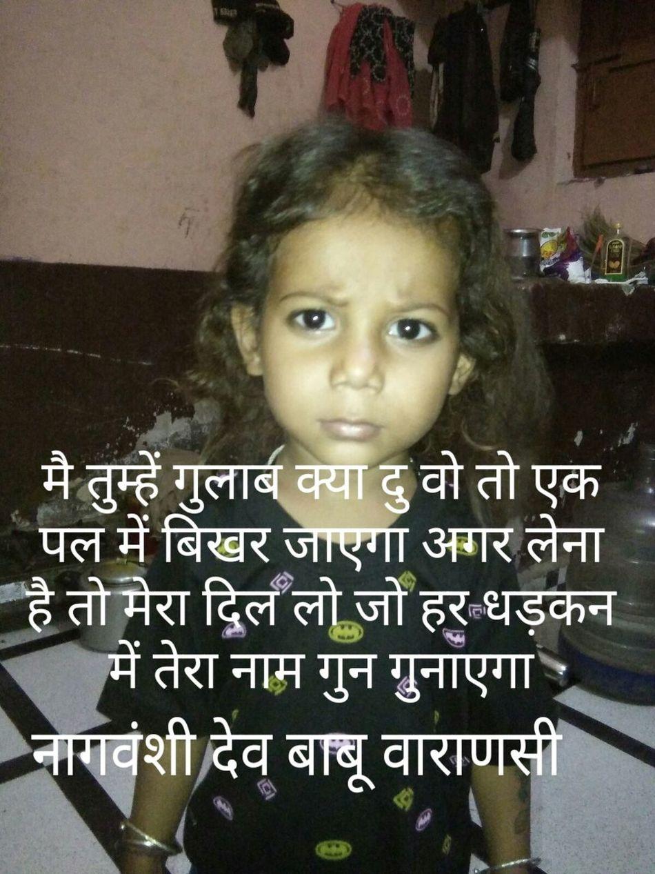 Nagvnshi dev Babu Varanasi First Eyeem Photo EyeEmNewHere