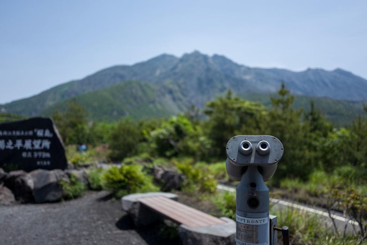 Photos from Sakurajima, Japan Beauty In Nature Binoculars Close-up Coin-operated Binoculars Day Hand-held Telescope Japan KYUSHU Mountain Mountain Range Nature No People Outdoors Scenics Sky Telescope Tranquility Volcano